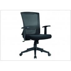 Mesh Back Fabric Seat