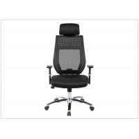 Slender Chair